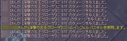 20160627235347845.jpg