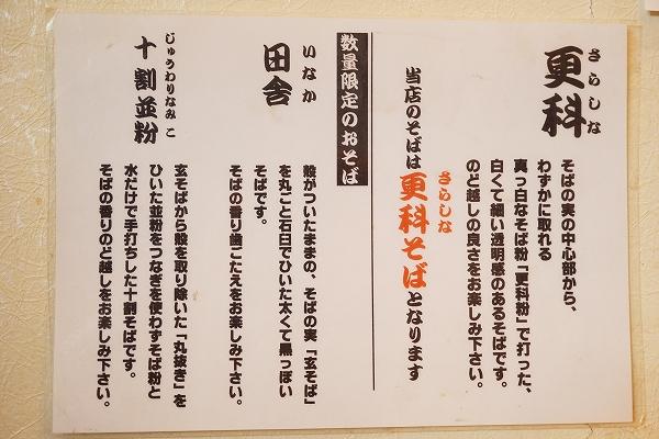 DSC05672.jpg