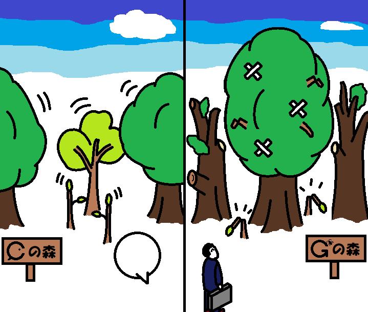 441つちのこ巨木は引き抜かれる3