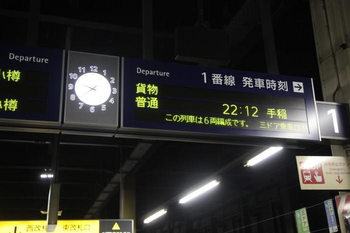 satsuekiIMG_4499-4.jpg