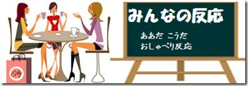https://blog-imgs-96.fc2.com/m/i/y/miyabi666/image_20161011232351.png