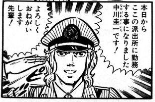 こち亀001_018