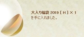 2019_2.jpg