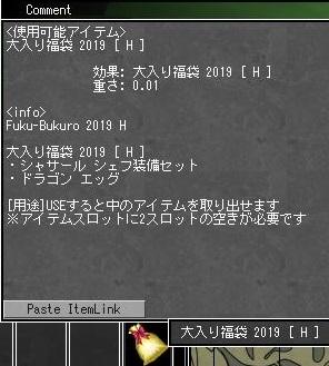 2019_3.jpg