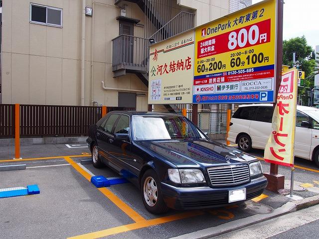 P9220003s-.jpg