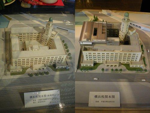 横浜税関・模型