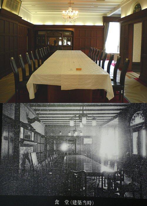 田戸台分庁舎・食堂1