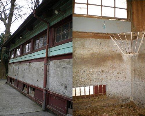 学習院・厩舎馬房