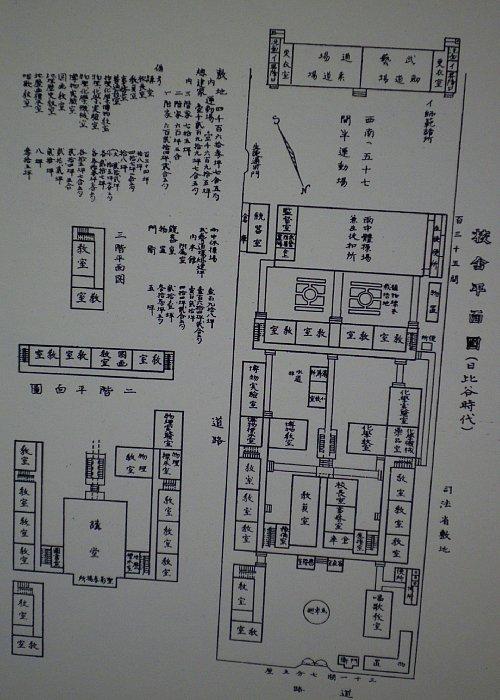 日比谷校舎・間取図