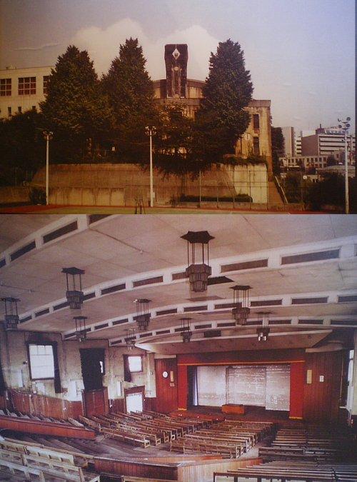 日比谷高校・講堂