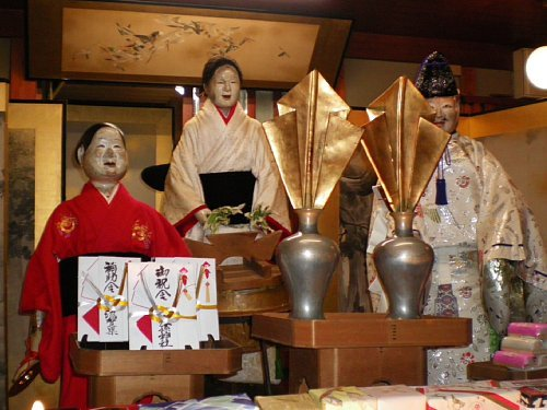大津祭り・湯立山