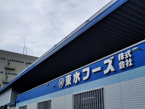 IKEA Tokyo-Bayのお買い物&とろけるマグロランチ