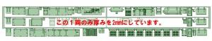 HK60-25 6000系床下機器 6021F 3連GM用【武蔵模型工房 Nゲージ 鉄道模型】0