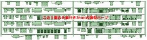 SB25-62 6連増備車(GM薄型)【武蔵模型工房 Nゲージ 鉄道模型】0