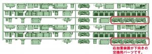 HK50-40 5000系冷房化後 3_3連床下機器【武蔵模型工房 Nゲージ 鉄道模型】-1