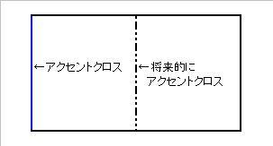 2016072916472593d.jpg