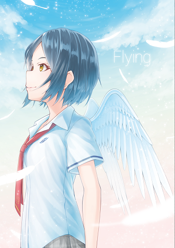 Flying - コピー