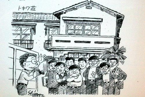 有名漫画家の殿堂「トキワ荘」復元、寄付2億7000万円突破!