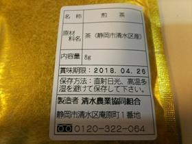 b2_20190101120801d84.jpg