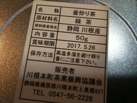 e6_2019010111572655f.jpg