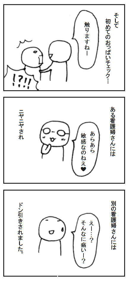 201609251.png