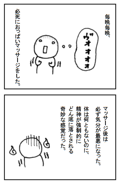 201609252.png