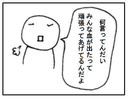 201610022.png