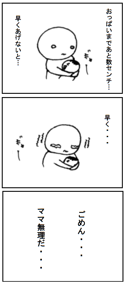 201610051.png