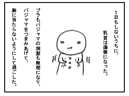 201909302.png