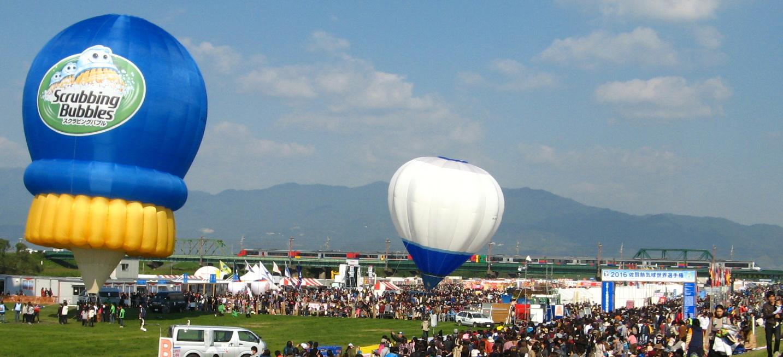 783k-baloon1433x653.jpg