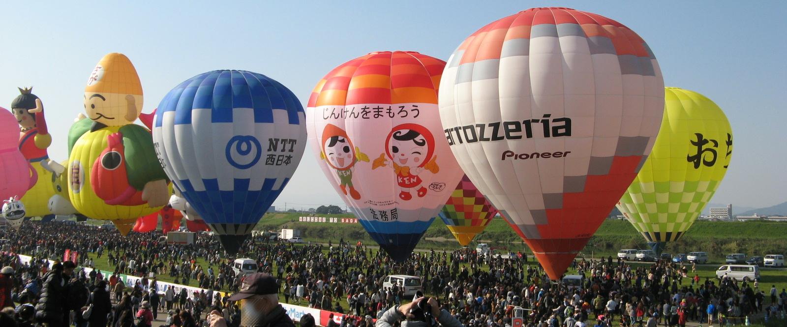ballon1600x665.jpg
