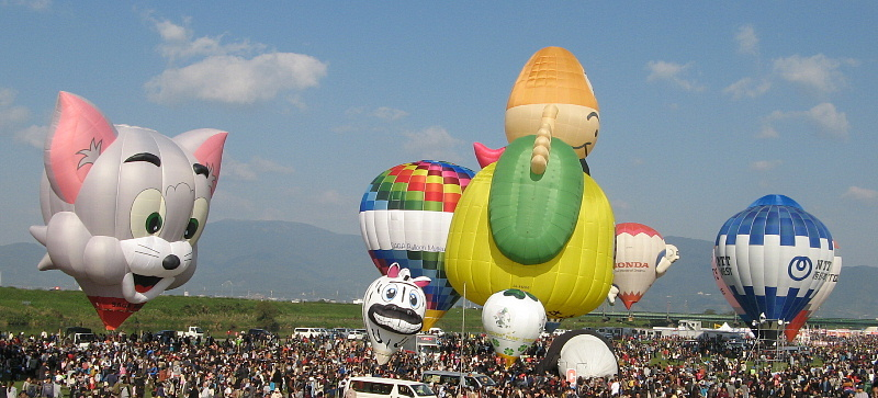 baloon800x363.jpg