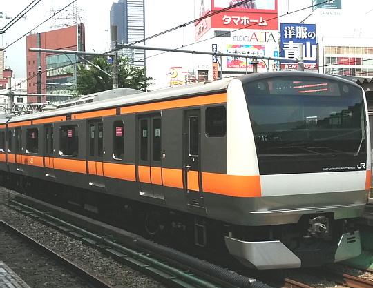 chuuou-station.jpg