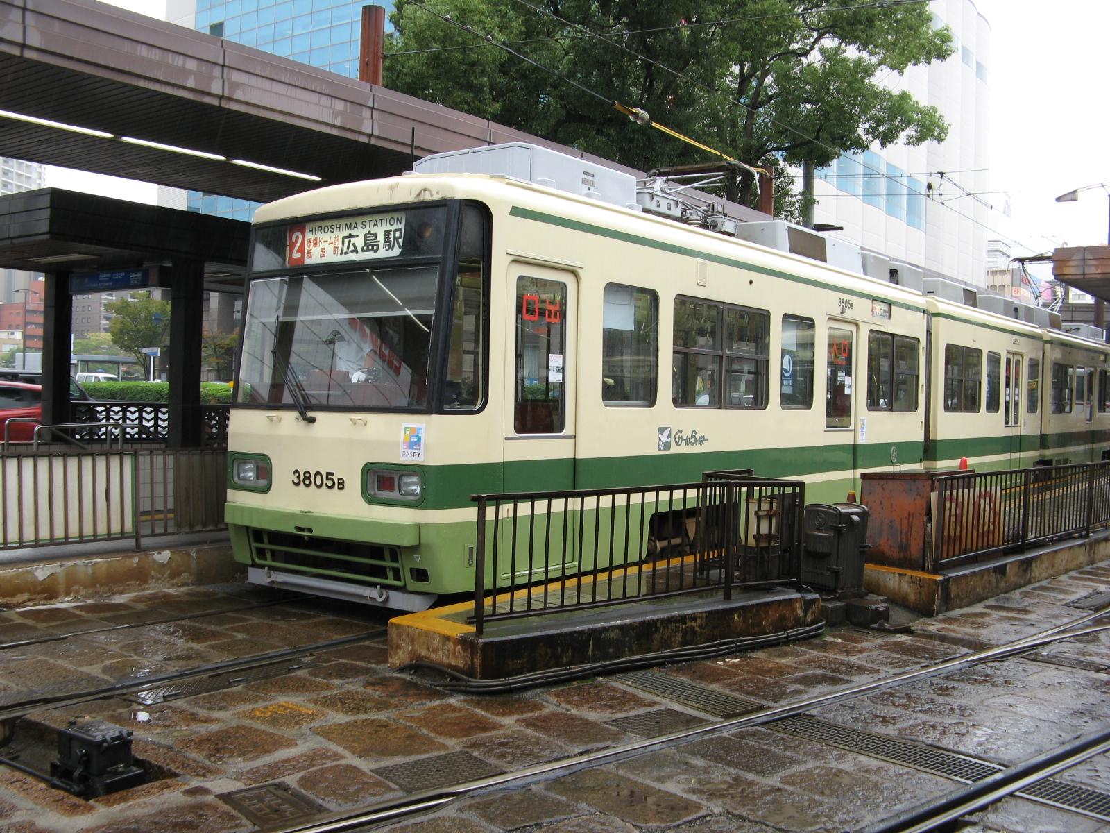 hiroshima-shiden4.jpg