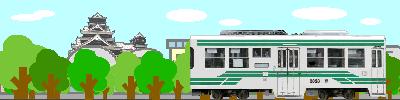 kumamoto-shiden-se.png