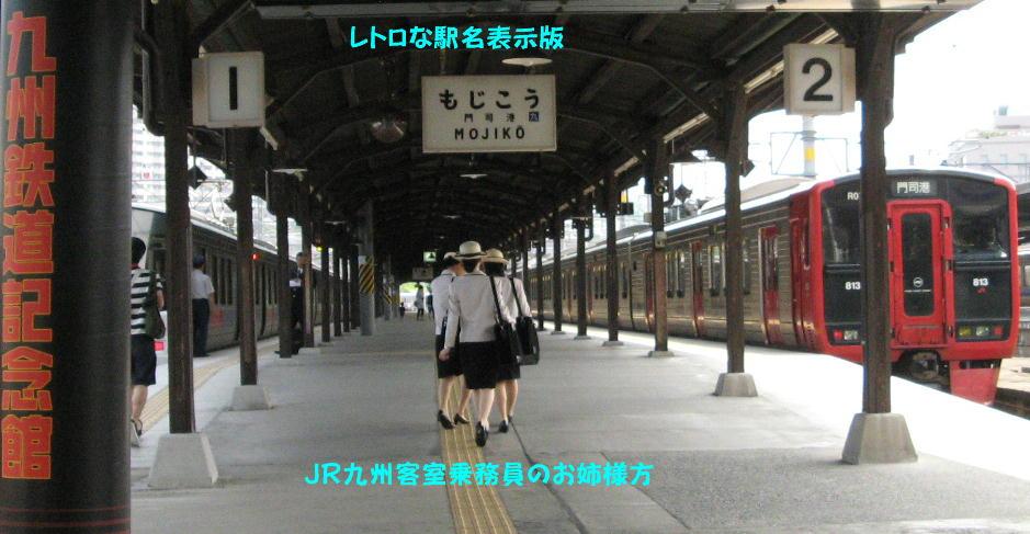 mojikou1.jpg