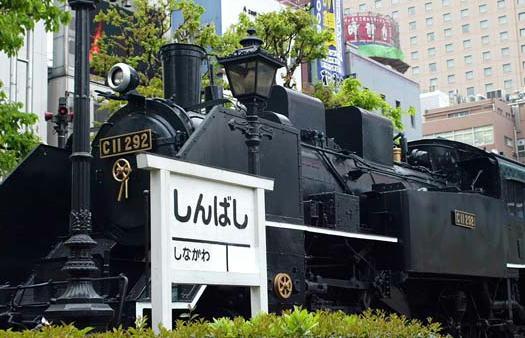 shinbashi-sl.jpg