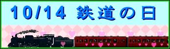 tetsunohi-se1.png