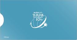shineva_0011_osw_34.jpg