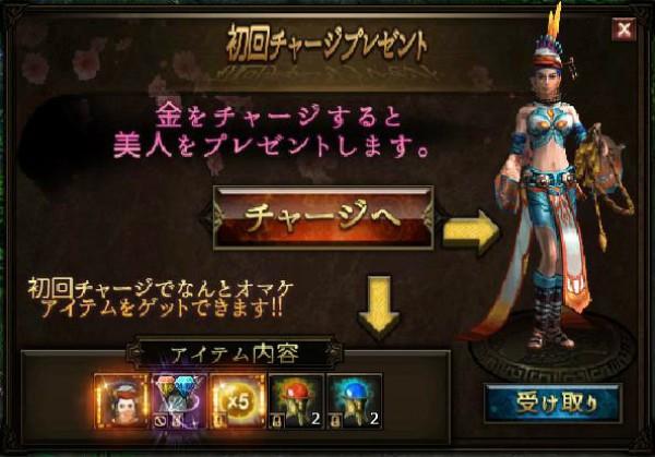基本プレイ無料のブラウザ3DMMORPG 『月華美人~七つの神器~』 新サーバー「天下統一」をオープンしたよ~!3大ランキングイベントも開催~
