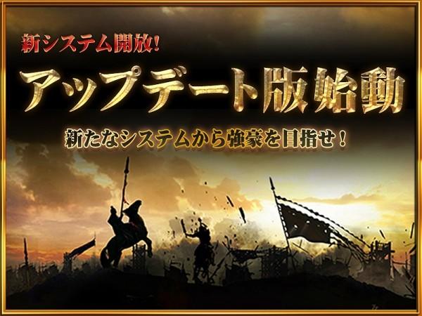 基本プレイ無料のブラウザ3DMMORPG『月華美人~七つの神器~』 新機能「弓システム」と「七曜戦魂」を実装したよ~!!