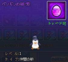基本プレイ無料のブラウザファンタジーRPG『ノアトピア』 翼アバターと新たな仲間「ペンギン」がルーレットに登場したよ~