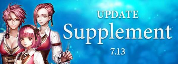 基本プレイ無料のネオクラシックMMORPG『ロードス島戦記オンライン』 待望の新スキルも追加されるアップデート「Supplement」を実装したよ~!!