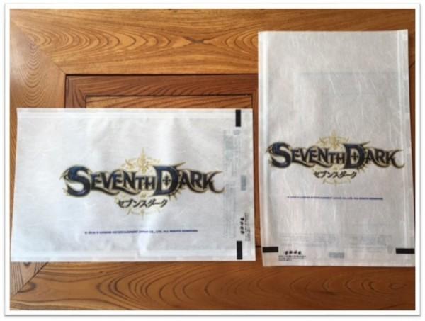 基本プレイ無料の新作ドラマチックアクションRPG『セブンスダーク』  本当に自宅にお米が届く「お米ドロップイベント」を開催したよ~!!
