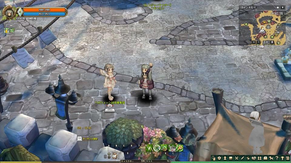 基本プレイ無料の新作2DファンタジーMMORPG『ツリーオブセイバー』 ハロウィンキューブが手に入るイベント「魔族を討伐せよ!ハロウィンイベント」を開始したよ~!!
