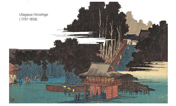 Utagawa Hiroshige 1026 0135
