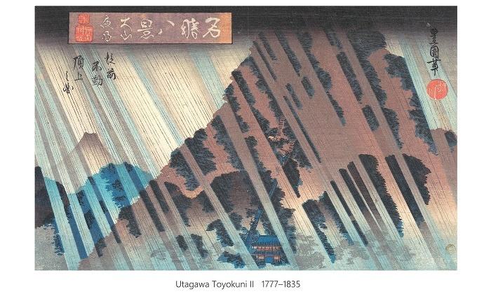 Utagawa Toyokuni II 1107 1102