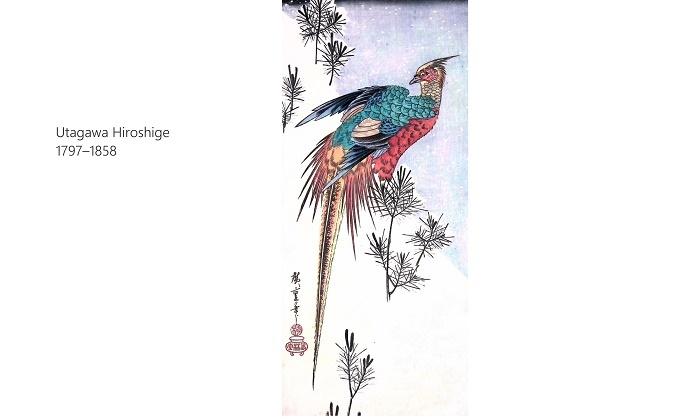 Utagawa Hiroshige 1104 0847