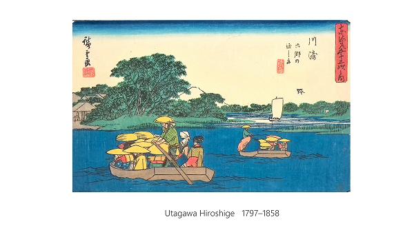 Utagawa Hiroshige 1117 1111 600