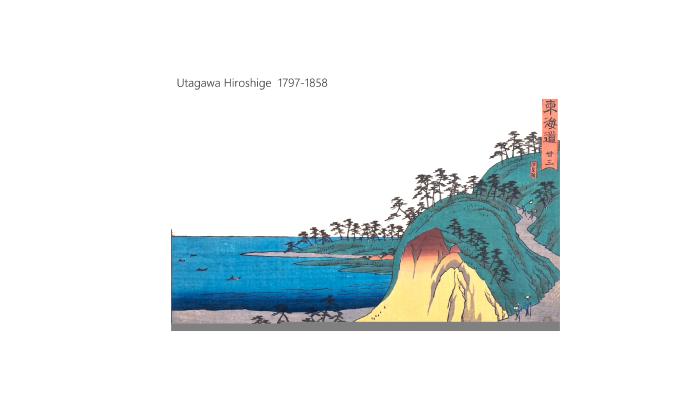 Utagawa Hiroshige 1119 2341
